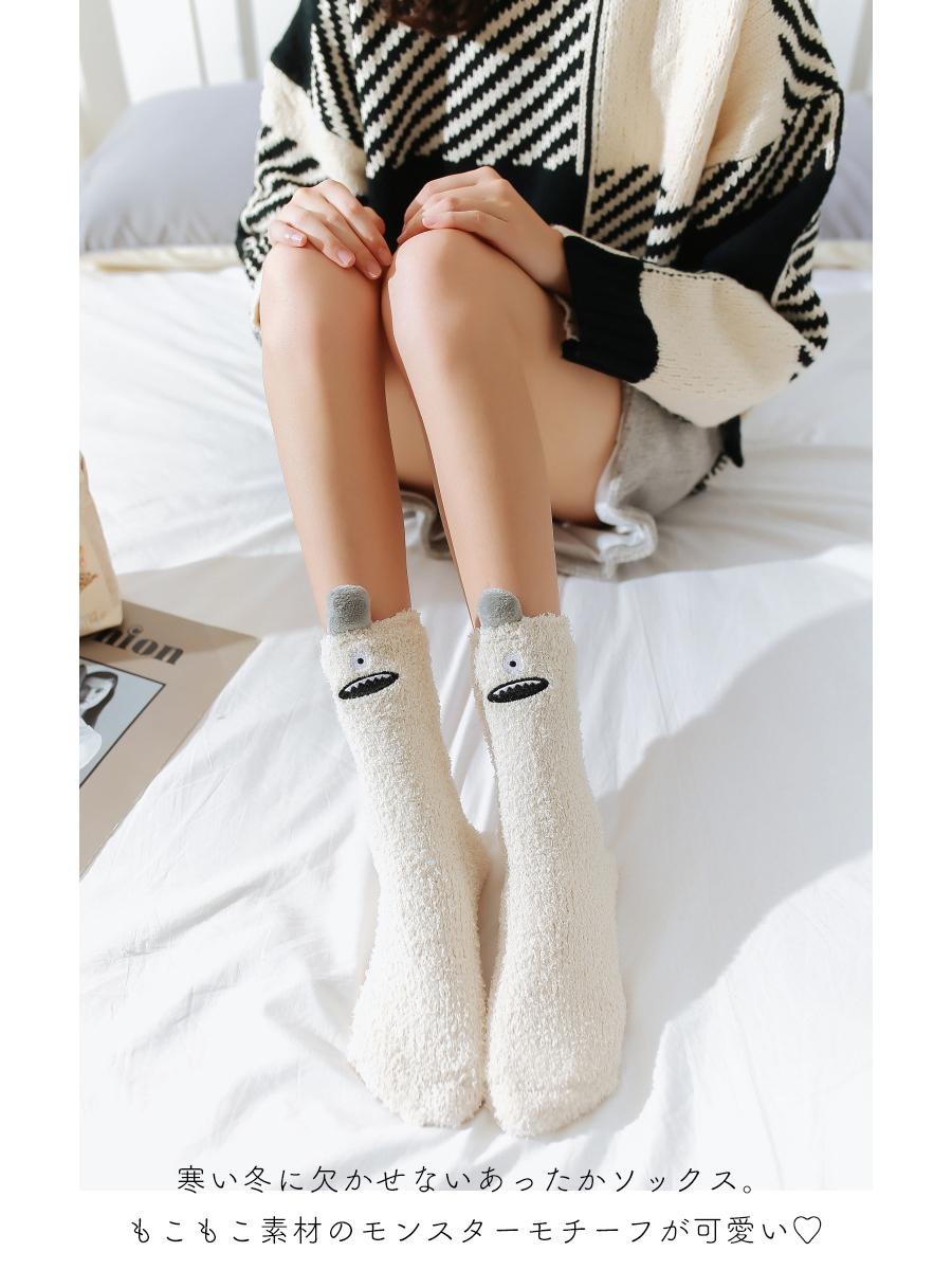 【期間限定メール便送料無料!】レディース靴下ルームソックスかわいいふわふわ靴下あたたか保温モンスター靴下あったかおしゃれかわいいもこもこ冷え取りレディース暖かい室内履き保温ぽかぽか暖かい靴下あったかグッズ