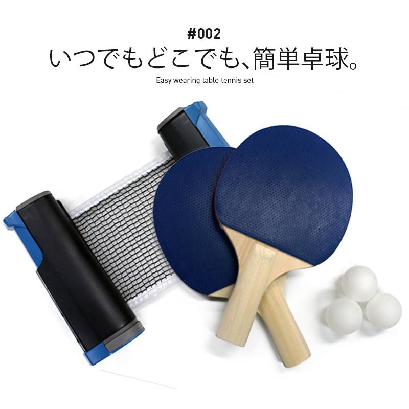 新商品【簡易卓球セット】ファミリー卓球セット ネット×1 ラケット×2 ボール×3 専用ケース付 卓球 ラケット 卓球 ラバー 卓球 セット