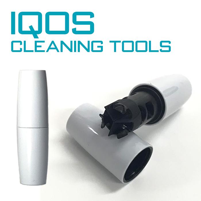 日本メーカー新品 コンパクトなIQOS クリーニングツール トイズマーケット iqos クリーナー 送料無料 IQOS2.4 2.4p IQOS3.0 デポー 3.0multi 対応 iQOS 2.4 PLUS 電子タバコ multi IQOS3 IQOS DUO アイコス3 加熱式たばこ 掃除 クリーナー用品 クリーニング用品 アイコス タバコ たばこ デュオ