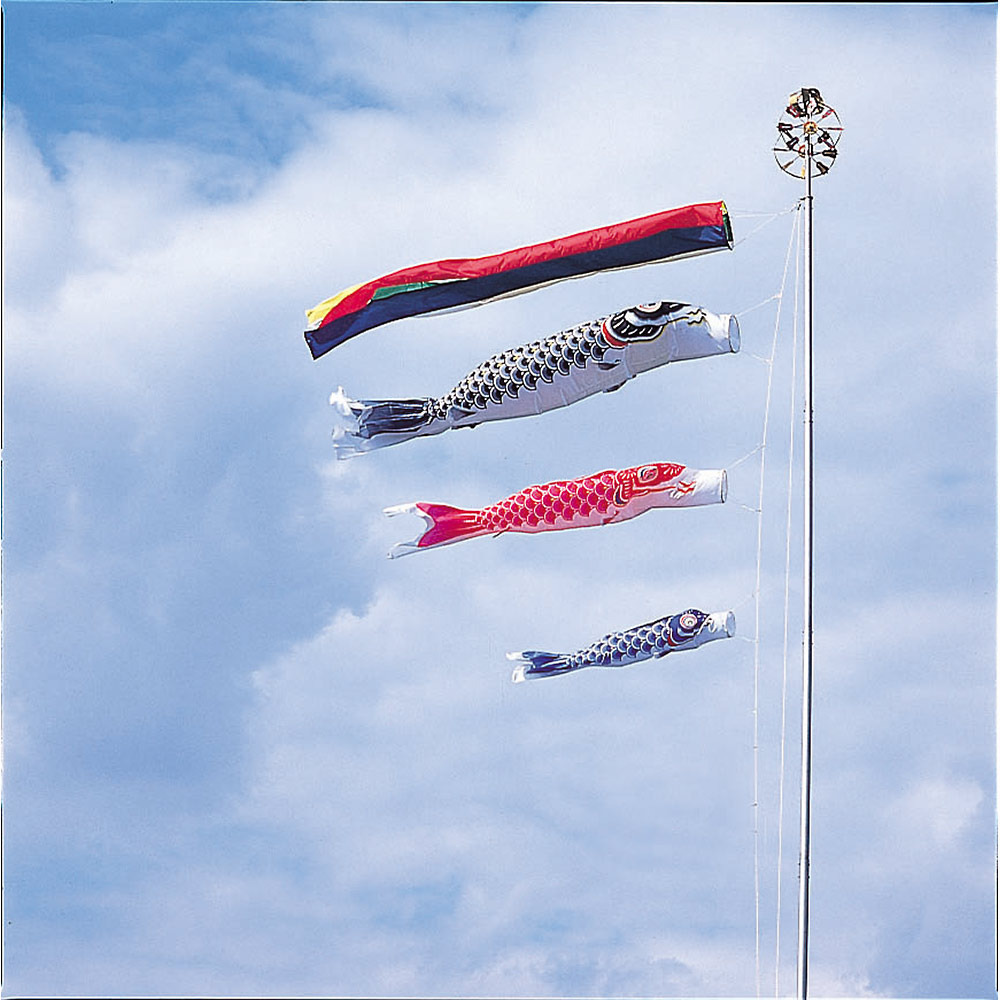 【鯉のぼり】ベビーザらス限定 6点セット 3.0m【送料無料】