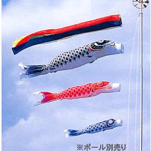 【鯉のぼり】ベビーザらス限定 庭園鯉のぼり 6点セット 7.0m【送料無料】