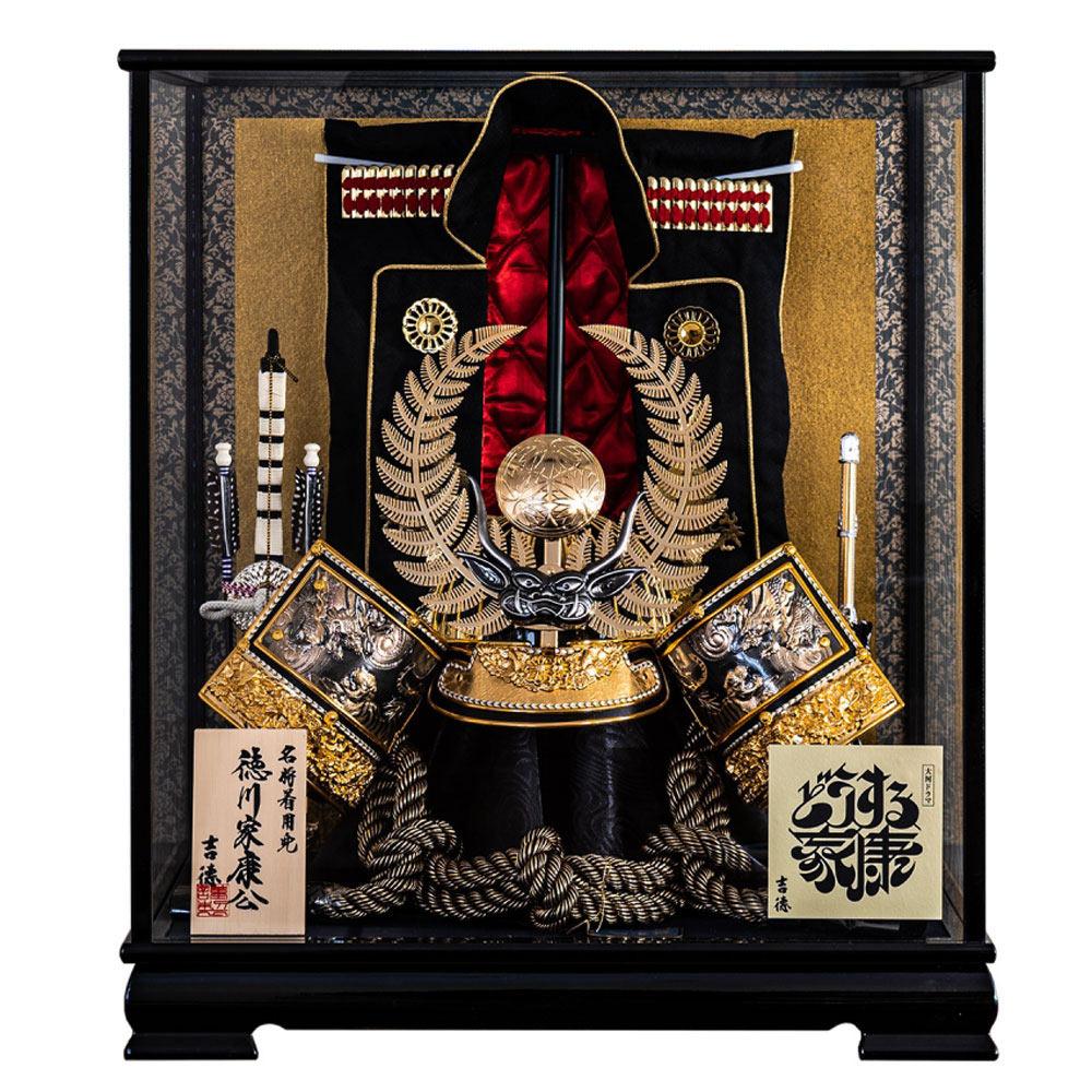 五月人形 本物◆ 売り込み 陣羽織付着用兜ケース飾り 送料無料 徳川家康