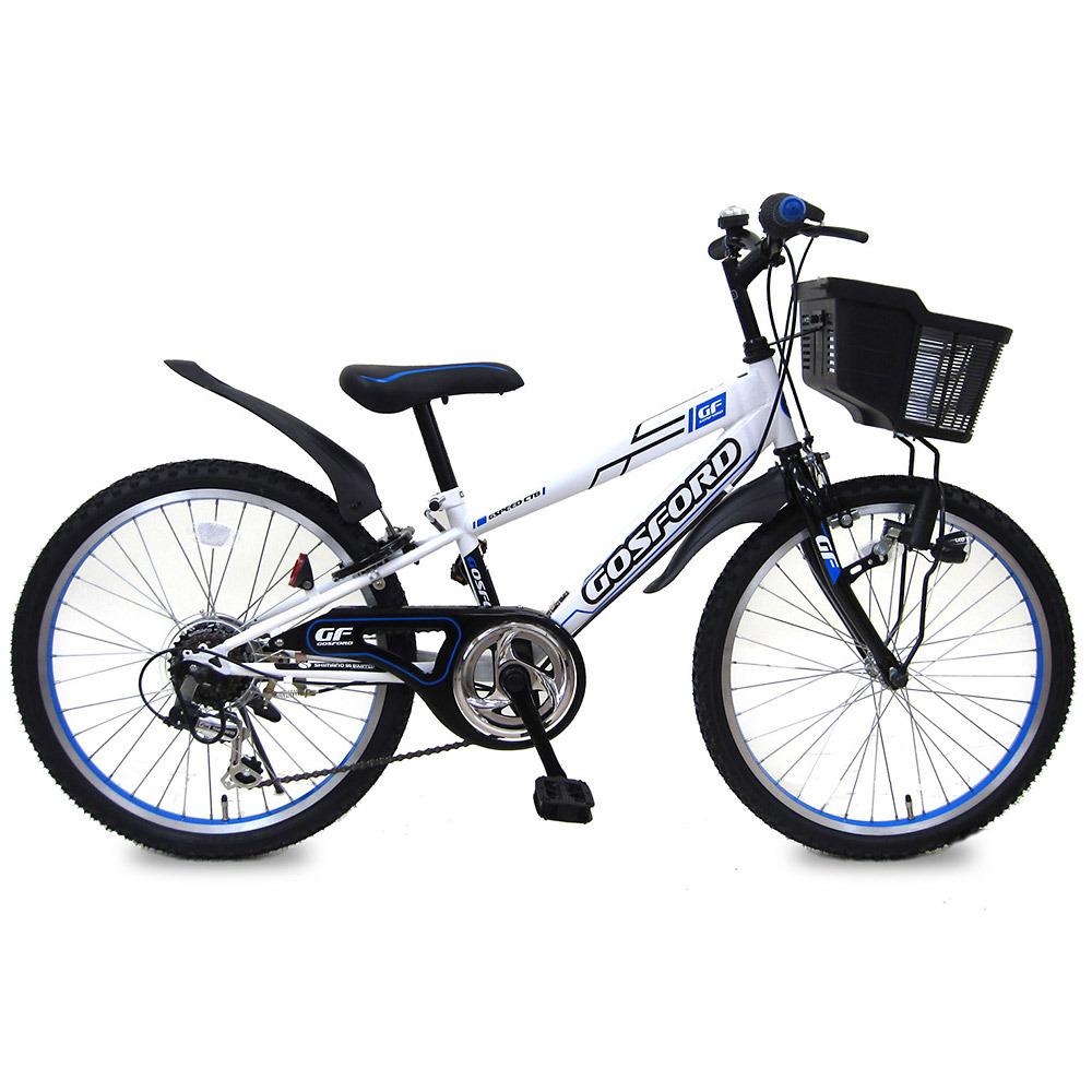22インチ 子供用自転車 CTBゴスフォード(ホワイト/ブルー)【オンライン限定】【クリアランス】【送料無料】