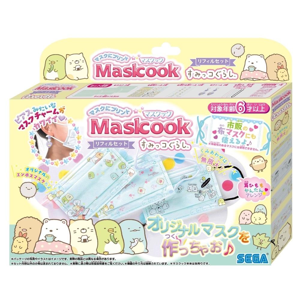 マスクにプリント マスクック別売 商舗 すみっコぐらし リフィルセット 流行のアイテム