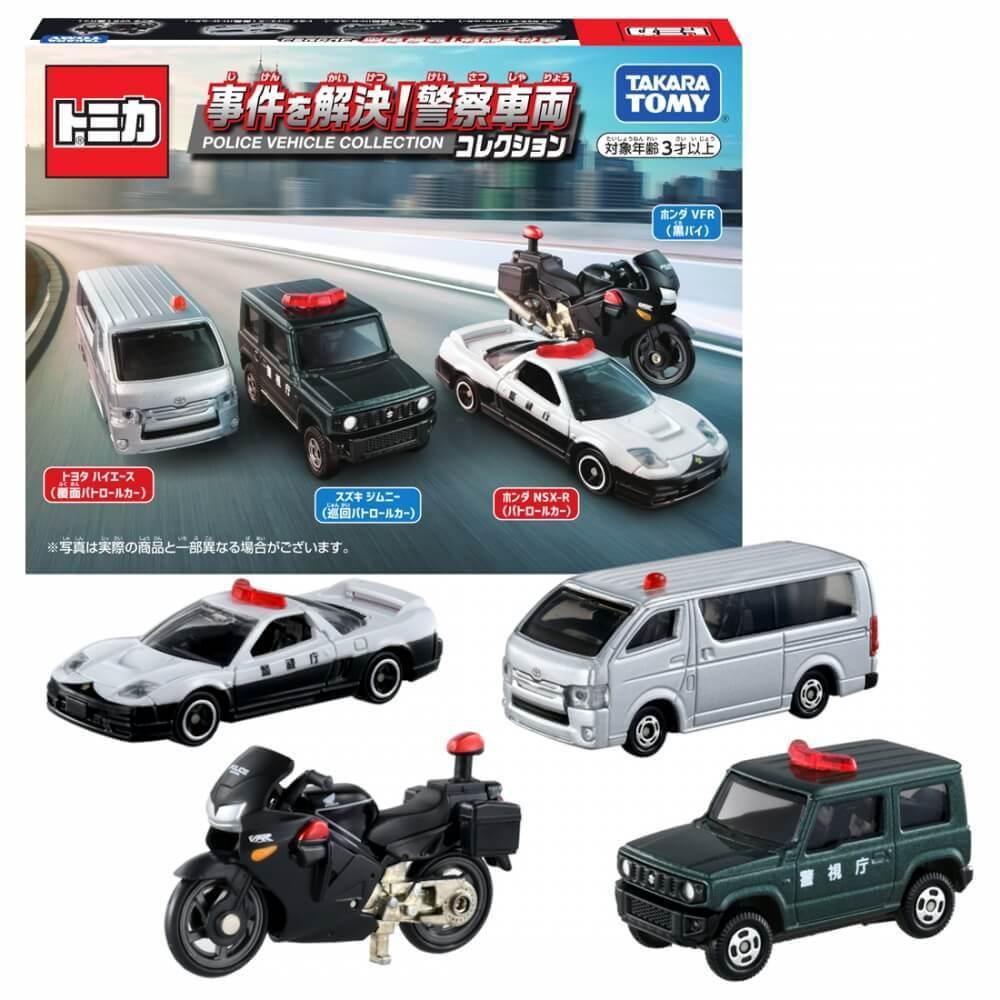 35%OFF 無料 トミカ 事件を解決 警察車両コレクション