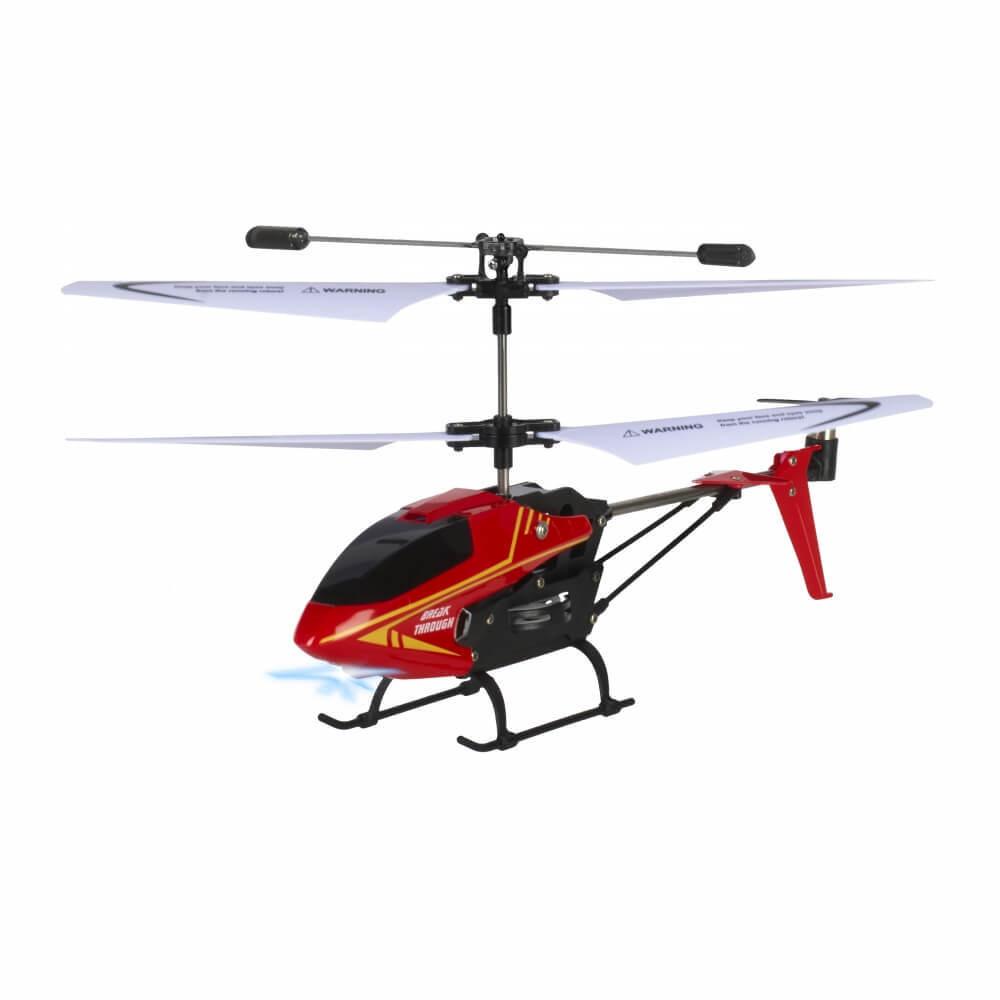 トイザらス オンラインショッピング スピードシティー IRヘリコプター NEW