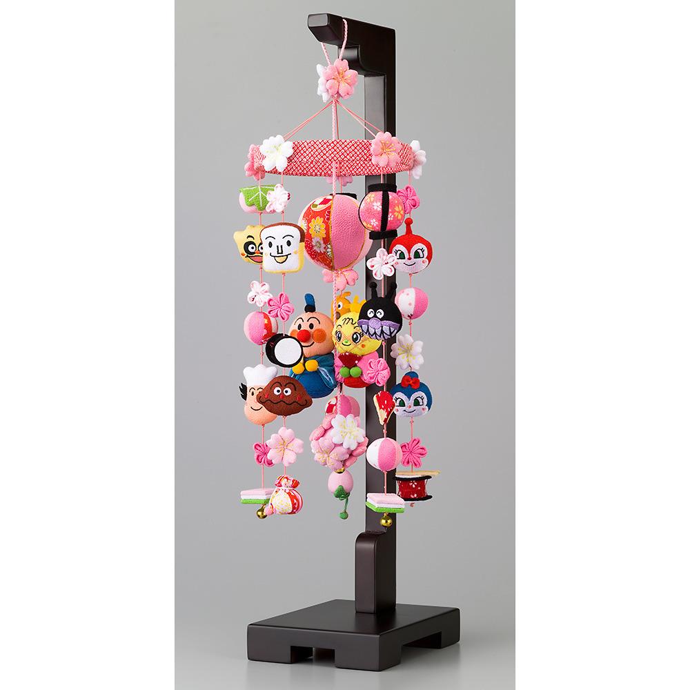 【雛人形】アンパンマン 吊るし雛【オンライン限定】【送料無料】