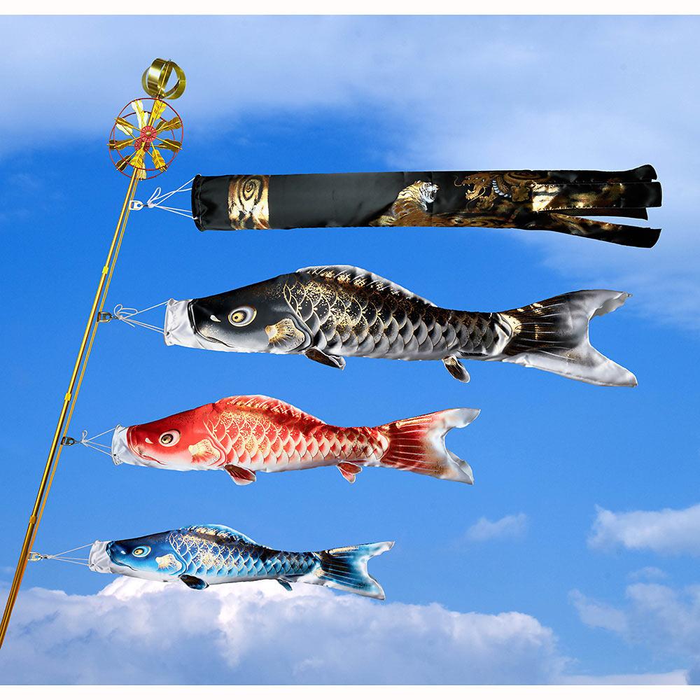 【鯉のぼり】ベビーザらス限定 鯉のぼり ベランダセット隼翔 1.2m【送料無料】