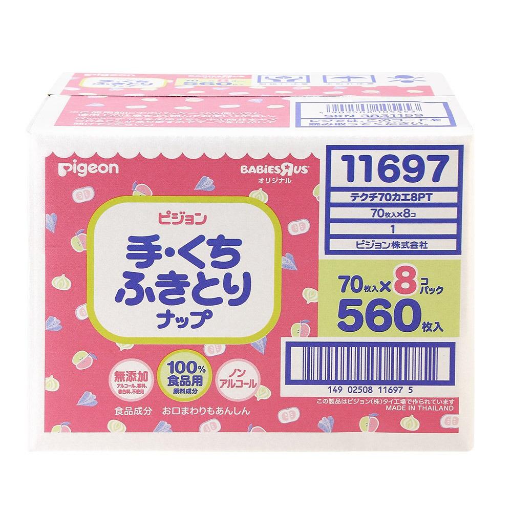 ベビーザらス限定 手・くち ふきとりナップ 詰めかえ用 560枚(70枚入×8個パック)