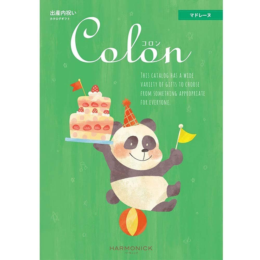 【カタログギフト】colon(コロン)マドレーヌ【送料無料】, 東区:7d707ae5 --- kutter.pl