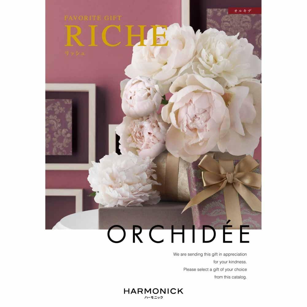 【カタログギフト】RICHE(リッシュ)オルキデ【送料無料】