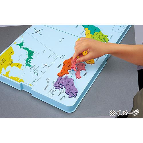 Japan map puzzle Kumon