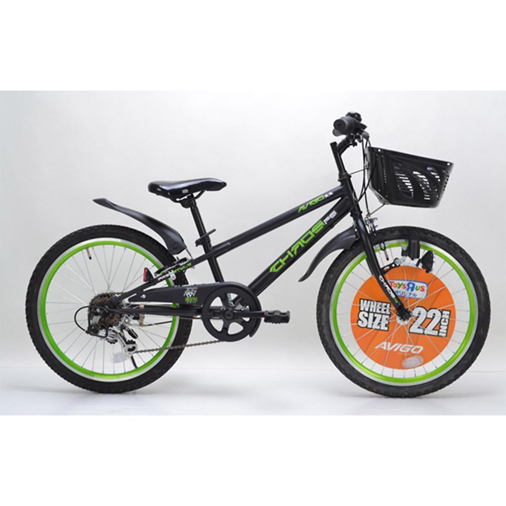 トイザらス AVIGO 22インチ 子供用自転車 カオス(グレー/グリーン)