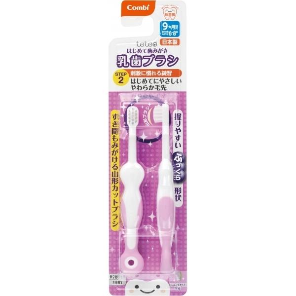テテオ 優先配送 はじめて歯みがき STEP2 正規品送料無料 乳歯ブラシ