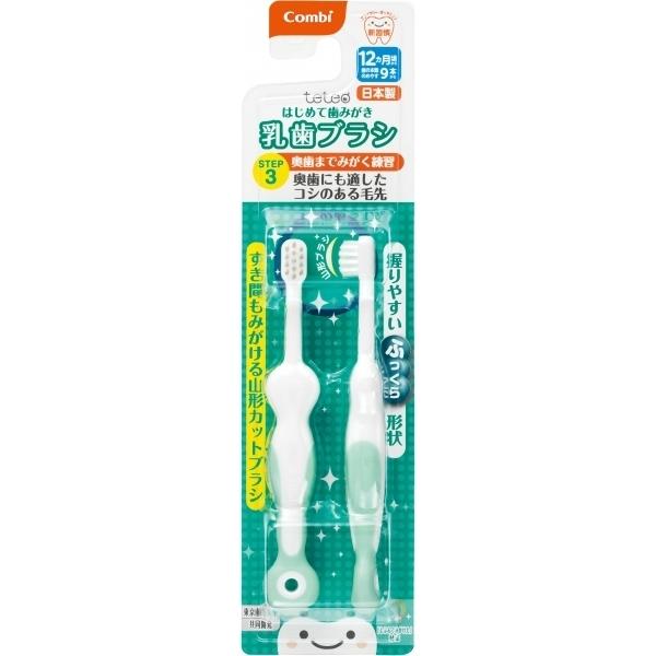 テテオ 定番キャンバス 流行 はじめて歯みがき 乳歯ブラシ 2本入り STEP3