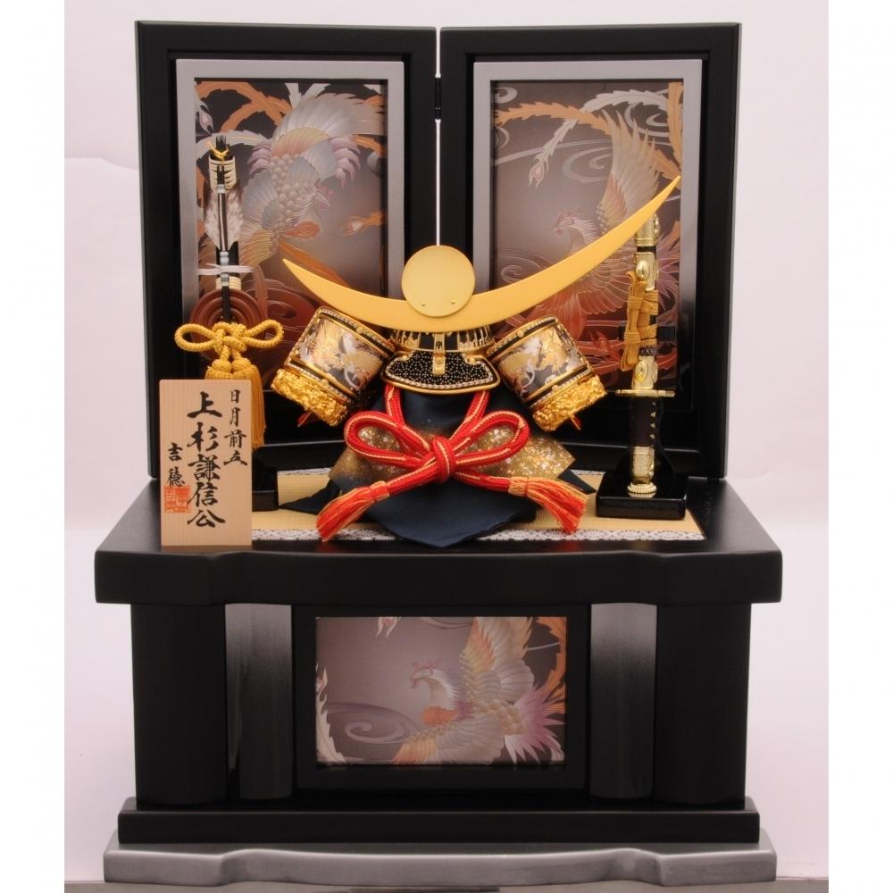 【五月人形】ベビーザらス限定 兜収納飾り 「上杉謙信鳳凰」【送料無料】