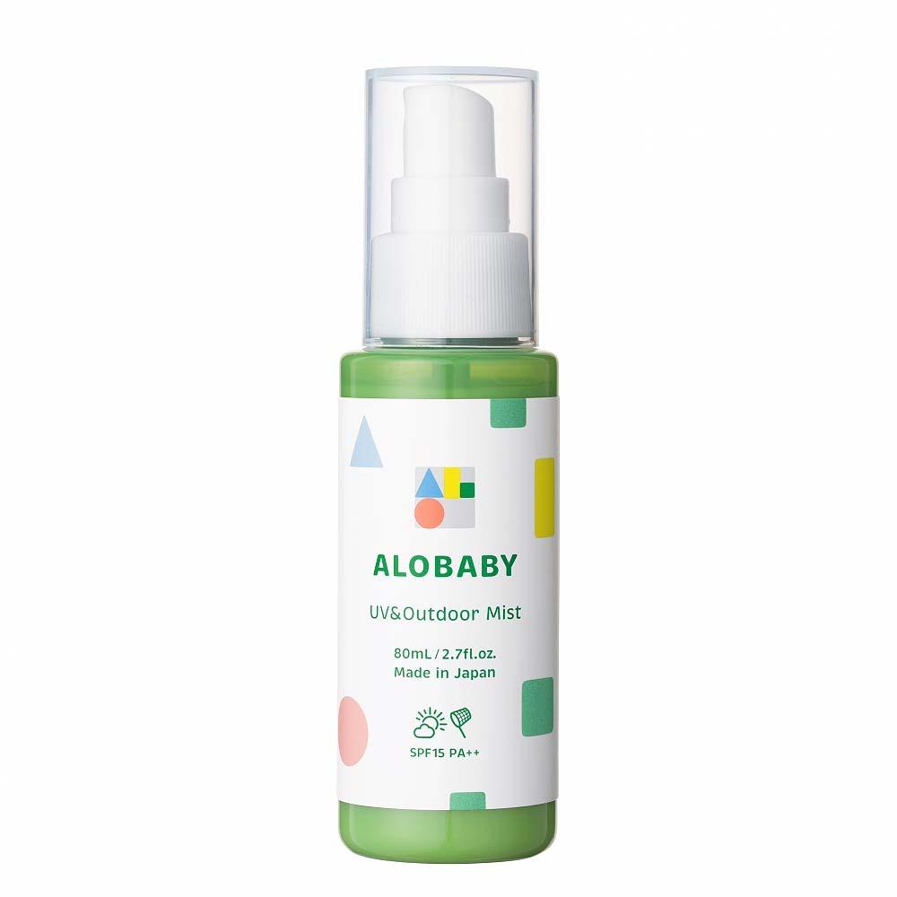 アロベビー 1本で紫外線外敵対策ができる オーガニックアウトドアミスト UVアウトドアミスト 80ml
