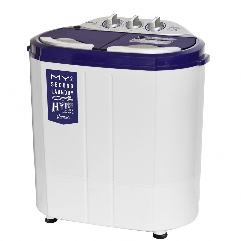二槽式小型洗濯機 マイセカンドランドリー ハイパー(ホワイト)【オンライン限定】【送料無料】