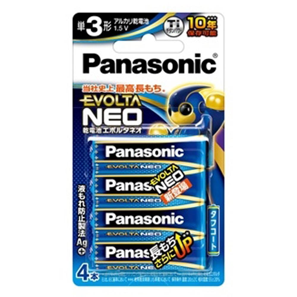 予約販売 オンライン限定価格 乾電池 与え エボルタNEO 4本パック 単3形
