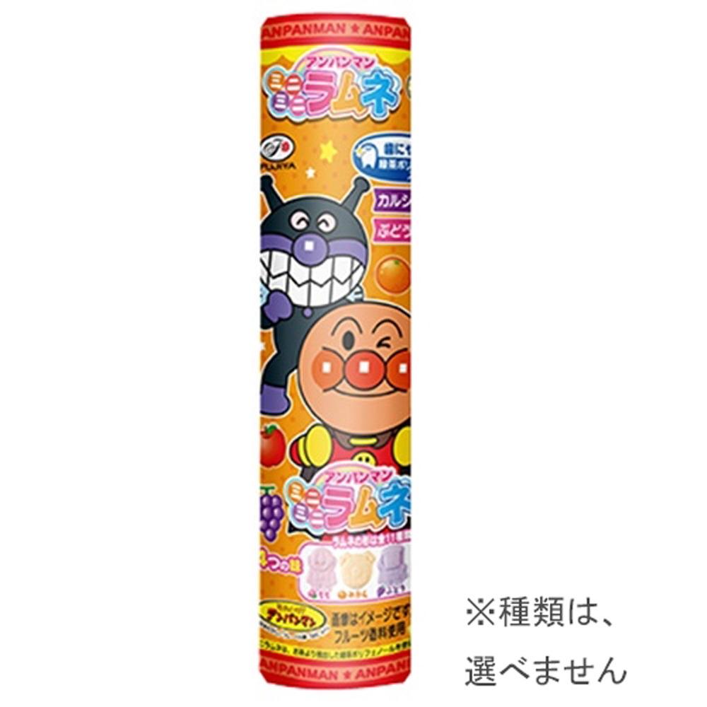 アンパンマン ミニミニラムネ 容器入り 23g×1 お菓子 アイテム勢ぞろい 超人気
