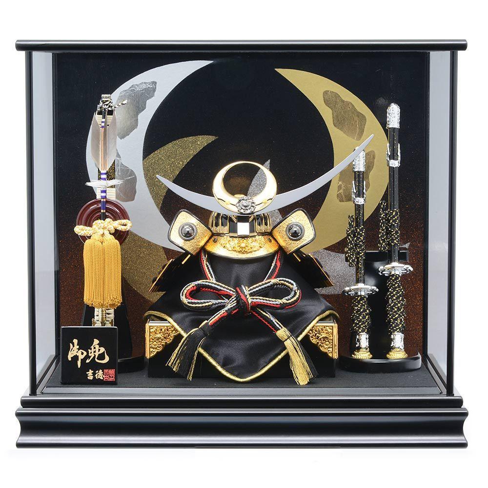 【五月人形】ベビーザらス限定 兜ケース飾り「上杉謙信月光」【送料無料】