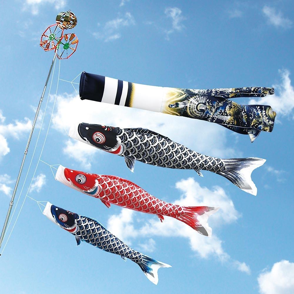 【鯉のぼり】ベビーザらス限定 鯉のぼり ベランダセット銀翔 1.2m【送料無料】