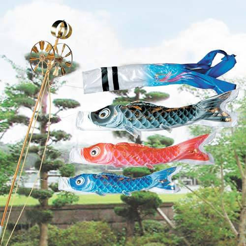 【鯉のぼり】ベビーザらス限定 鯉のぼり 鳳雅スタンドセット 2.0m【送料無料】