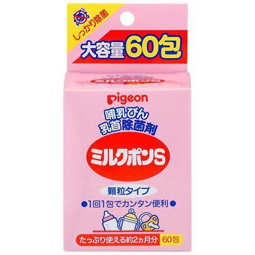ミルクポンS オンラインショップ 60包入 特価キャンペーン