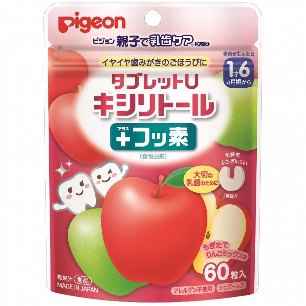 タブレットU キシリトール フッ素 予約販売品 ご予約品 りんごミックス味 60粒入