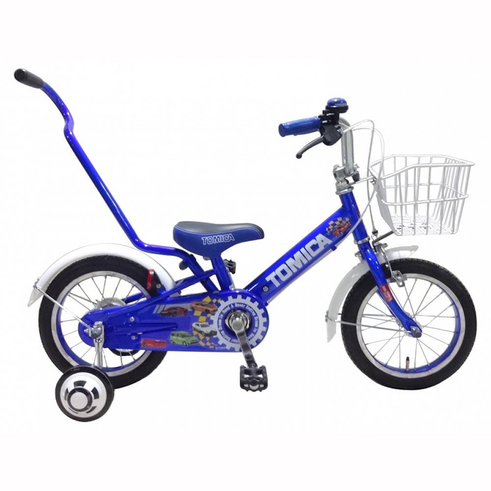 トイザらス限定 14インチ 子供用自転車 TOMICA アシストバー(ブルー)