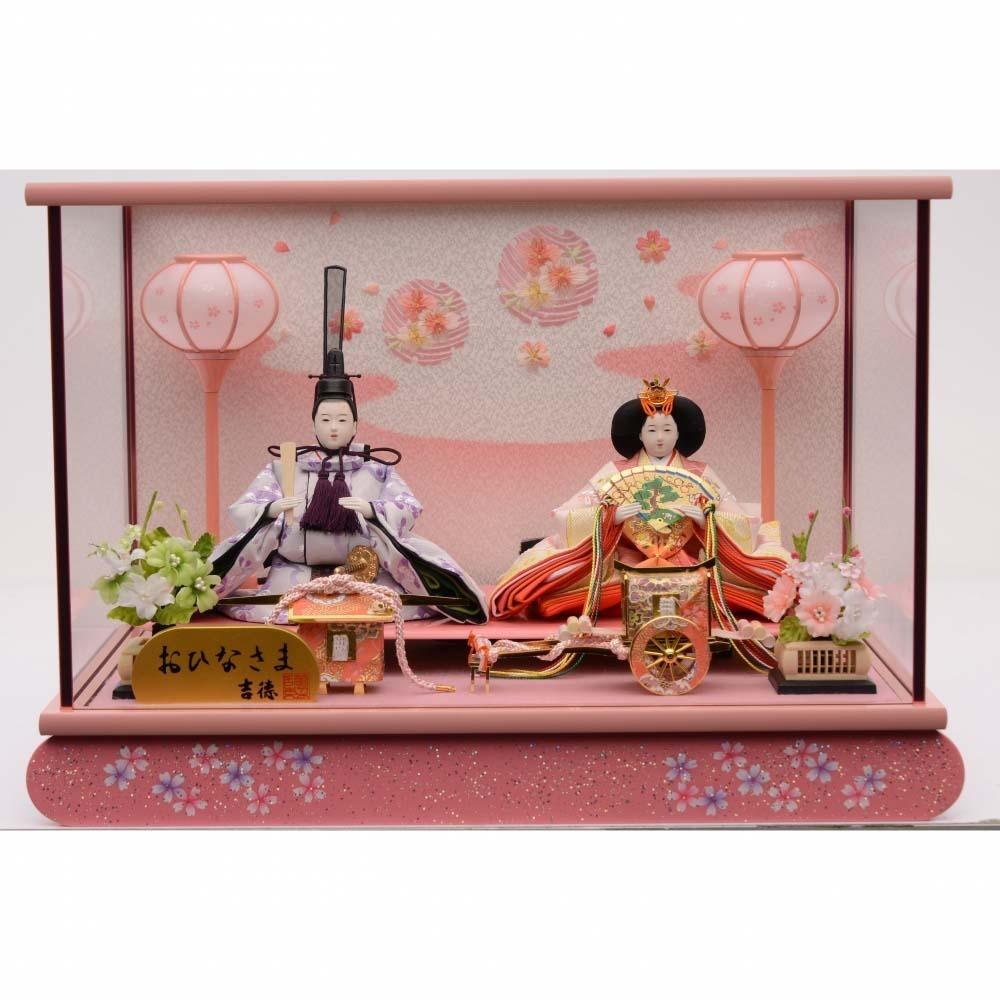 【雛人形】ベビーザらス限定 ケース親王飾り「雪輪桜ピンク塗」【オンライン限定】【送料無料】