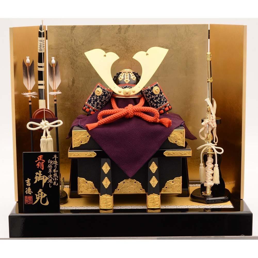 【五月人形】ベビーザらス限定 兜床飾り「和紙小札金沢箔屏風」【送料無料】