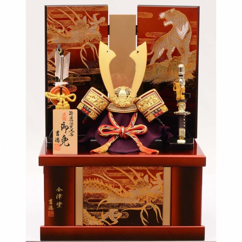 【五月人形】ベビーザらス限定 兜収納飾り「龍虎赤黒ぼかし会津塗」【送料無料】