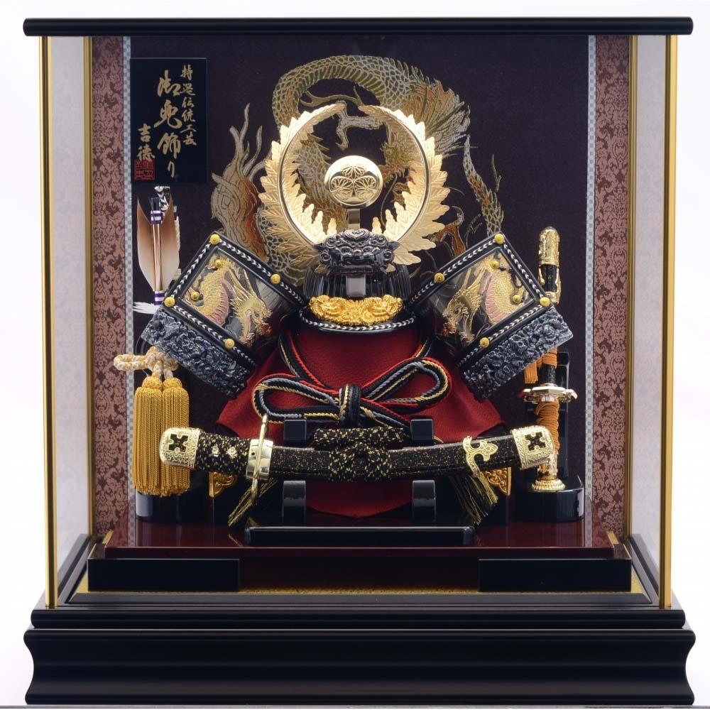 【五月人形】ベビーザらス限定 兜ケース飾り「徳川家康 双龍一本太刀」【送料無料】