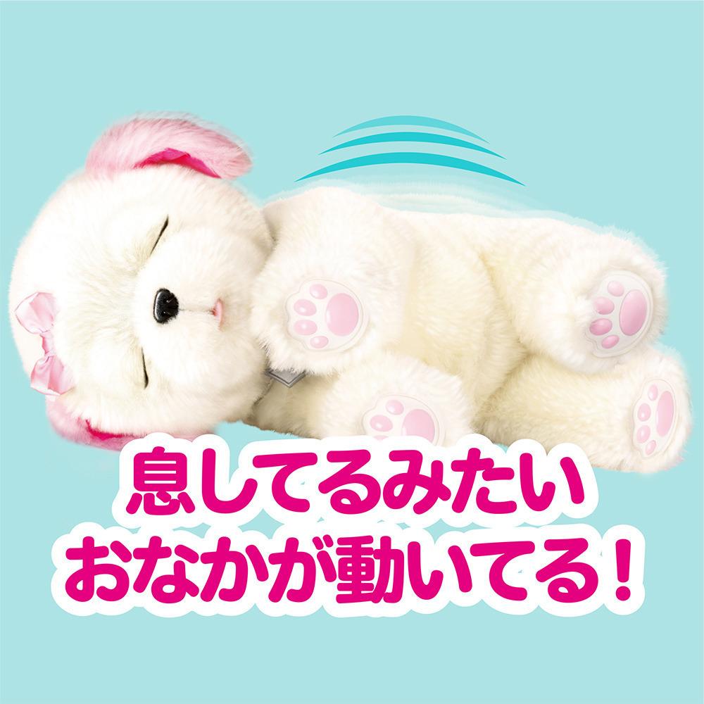 【楽天市場】トイザらス限定 リトルライブペット マイドリーム ...