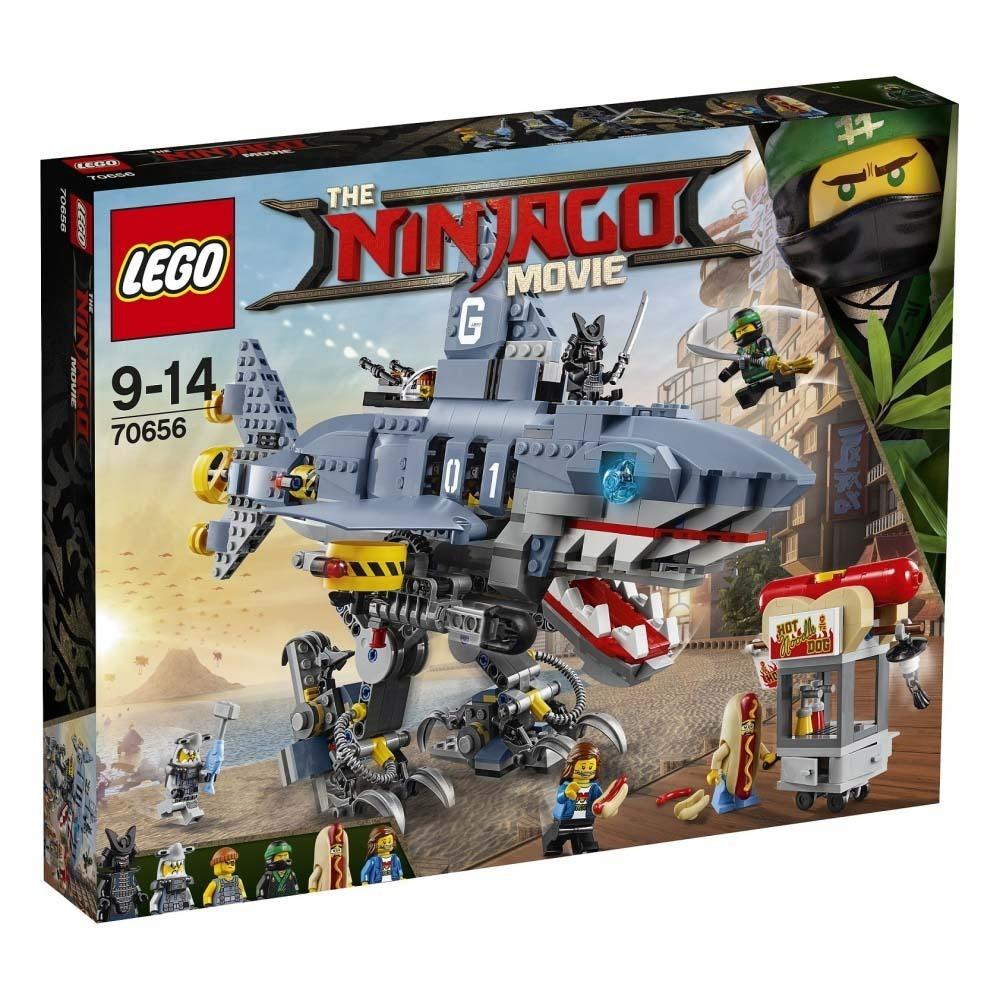 レゴ ニンジャゴー 70656 ガーマドンのシャークメカ【送料無料】