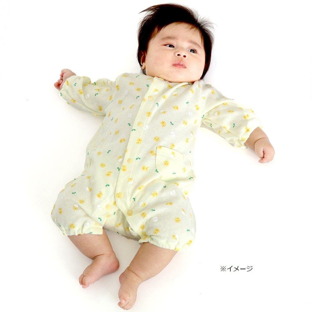 ベビーザらス限定 新生児国産ちびオール ひよこ柄 チープ イエロー×60-70cm 春の新作続々