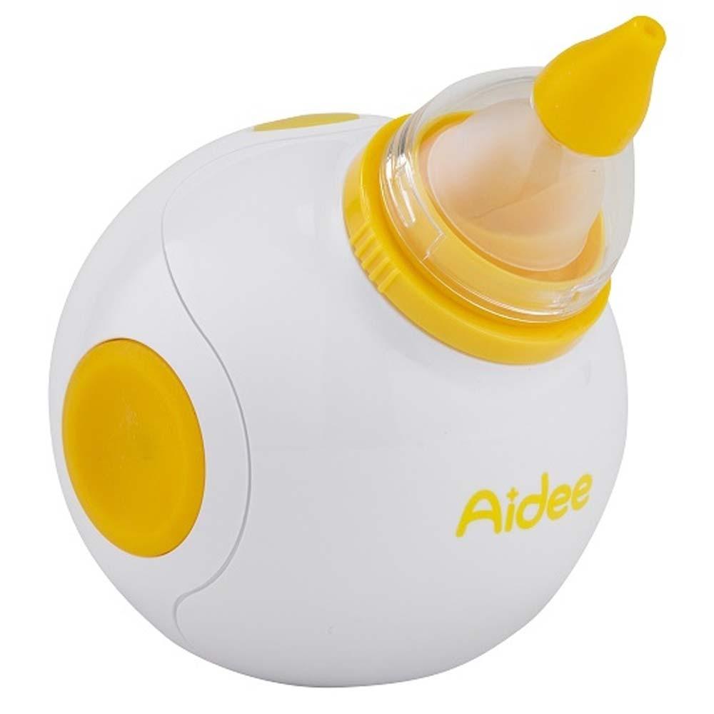 ベビーザらス限定 電動鼻水吸引器 BalliQ イエロー
