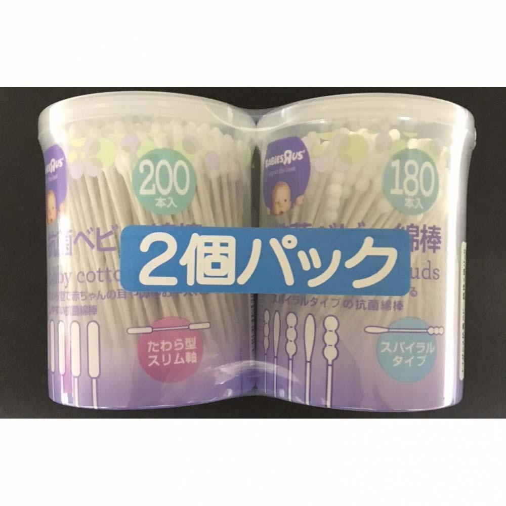 ベビーザらス ベビー綿棒(180本入り+200本入り)