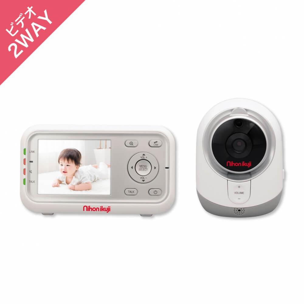 デジタルカラースマートビデオモニター3【送料無料】