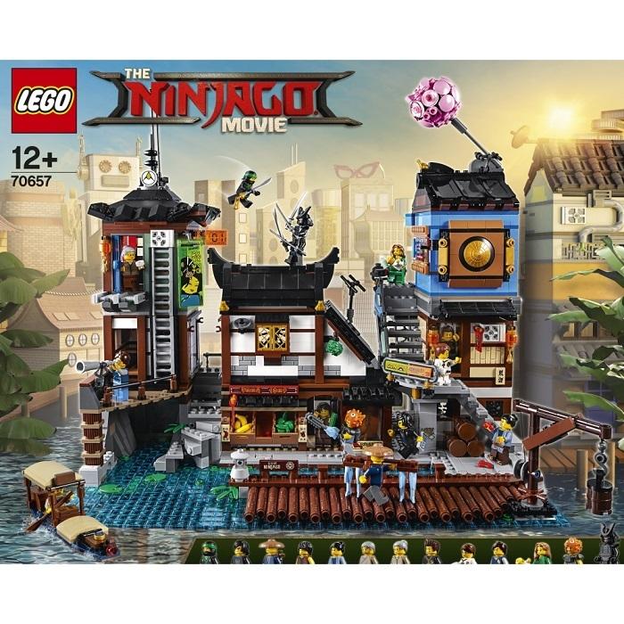 レゴ ニンジャゴー 70657 ニンジャゴーシティ・ポートパーク【送料無料】