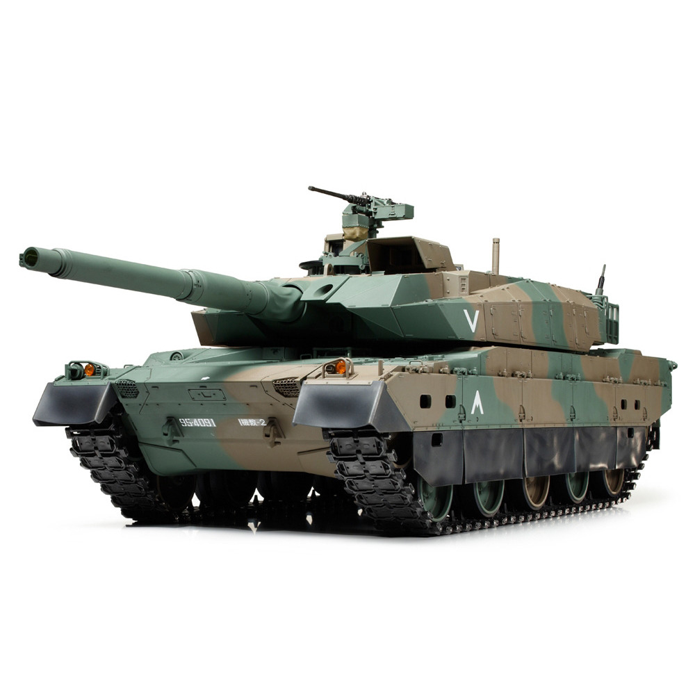 1/16 RC 陸上自衛隊 10式戦車 フルオペレーション(プロポ付)【オンライン限定】【送料無料】