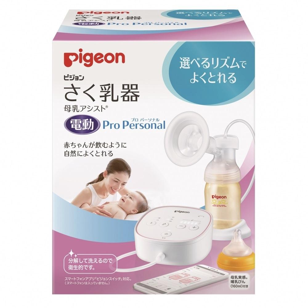 さく乳器 母乳アシスト 電動Pro Personal【送料無料】