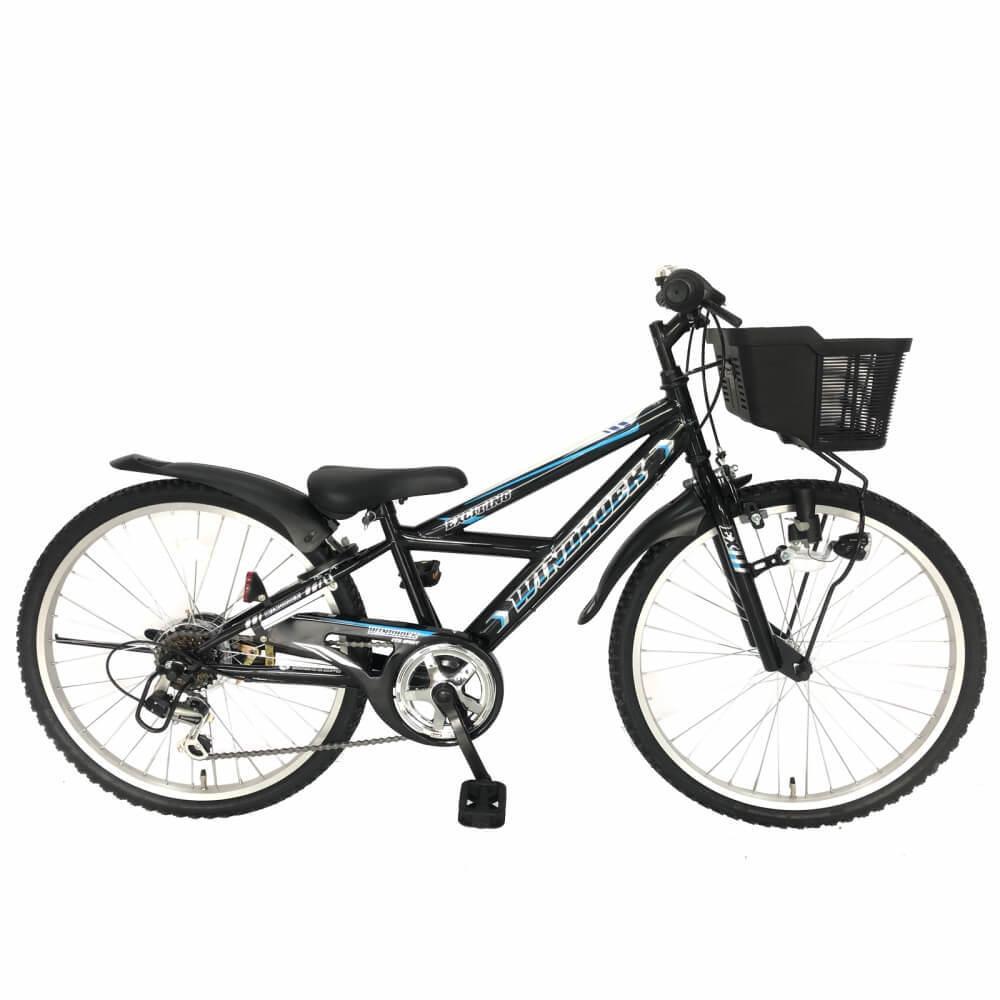 トイザらス限定 24インチ 子供用自転車 ウインドフック