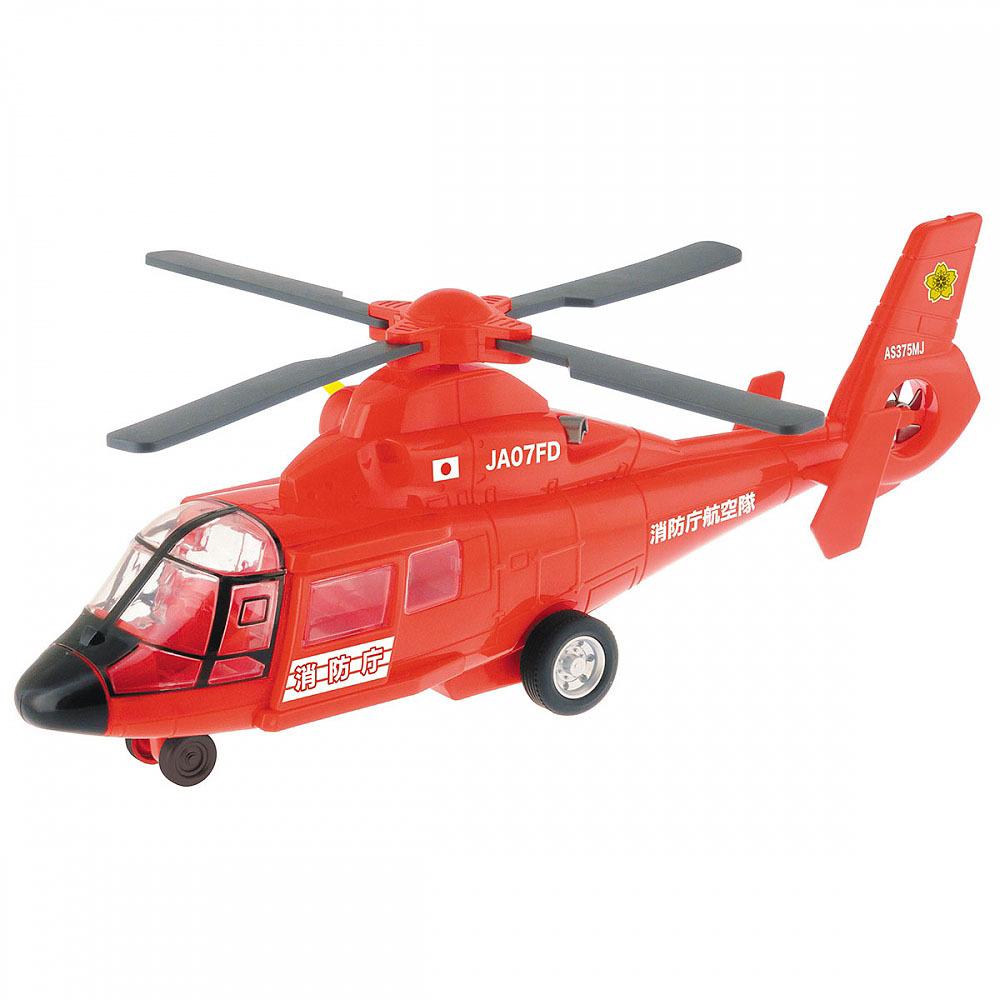 消防レスキューヘリコプター 物品 本店