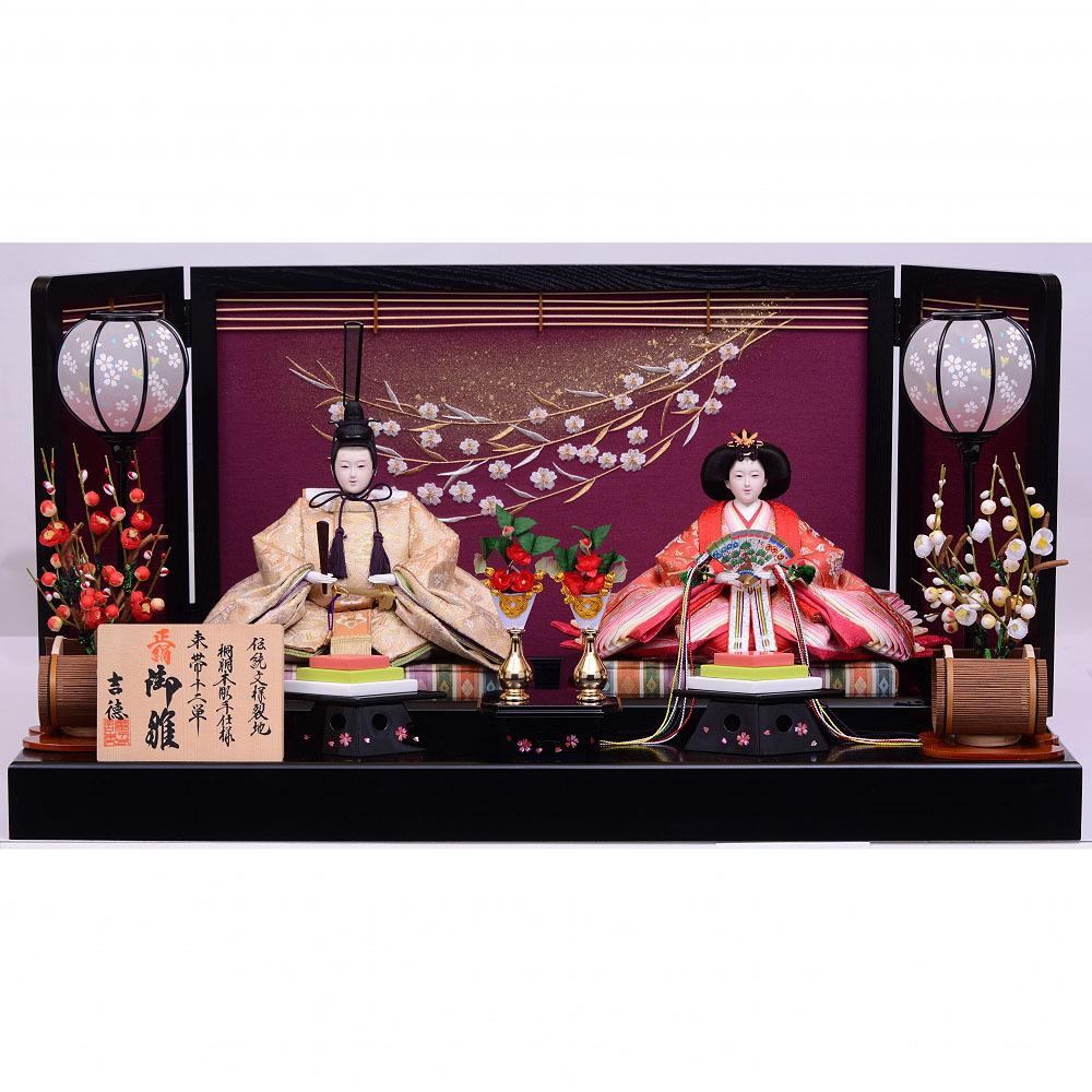 【雛人形】ベビーザらス限定 親王飾り「優艶竹千筋桜刺繍」【送料無料】
