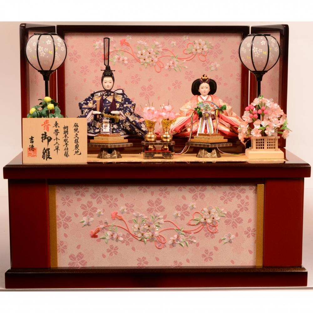 【雛人形】ベビーザらス限定 収納親王飾り 「春光桜リボン黒ぼかし」【送料無料】