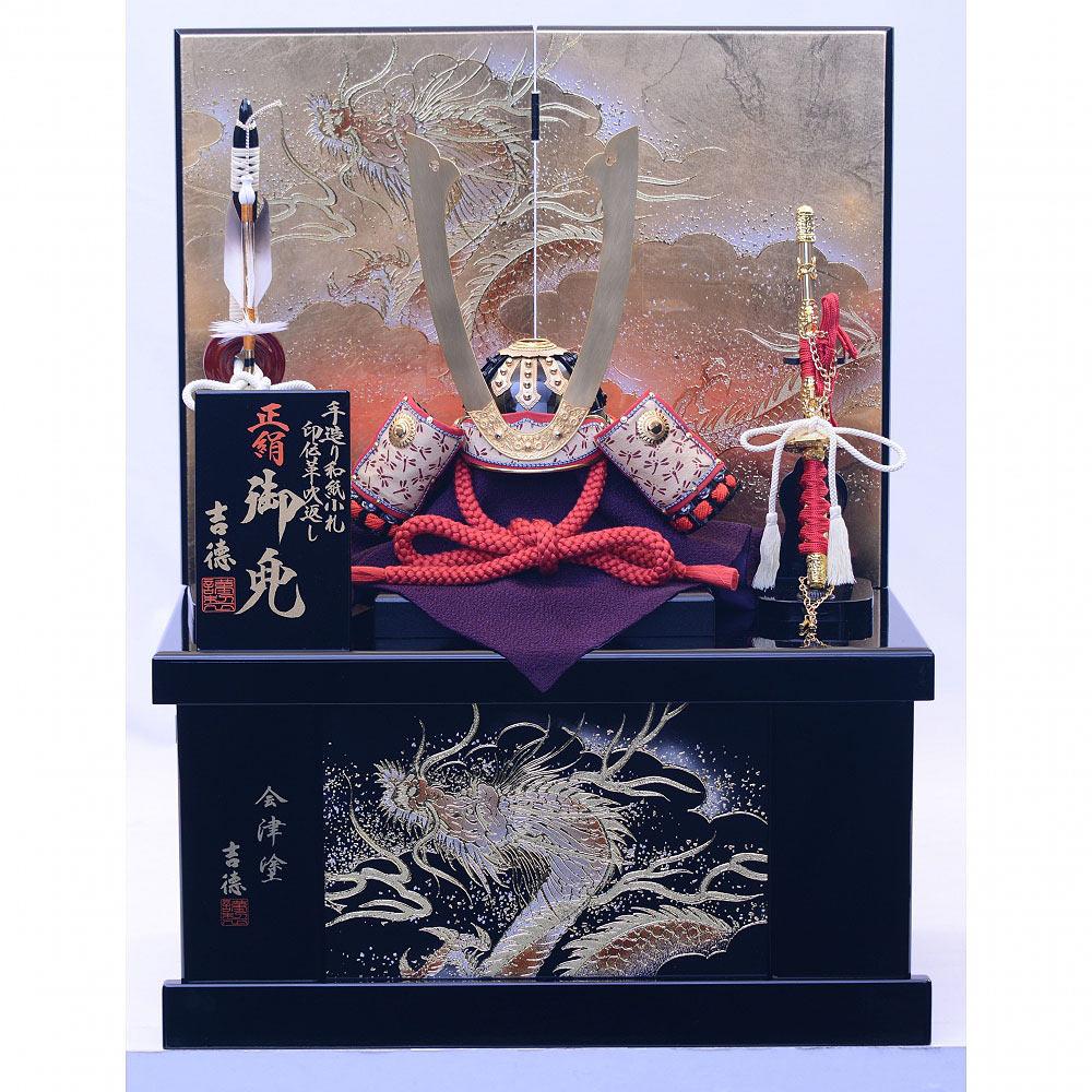 【五月人形】ベビーザらス限定 兜収納飾り 「和紙小札赤絲縅会津塗」【送料無料】