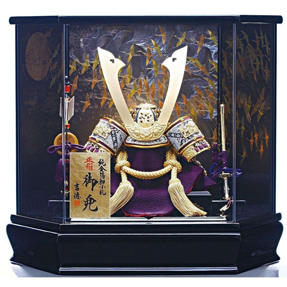【五月人形】ベビーザらス限定 兜床飾り 「純金箔押小札六角アクリル」【送料無料】