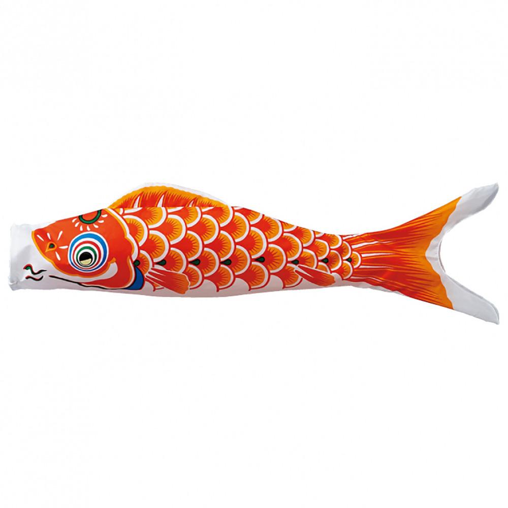 【鯉のぼり】スバル単品 6.0m オレンジ【送料無料】